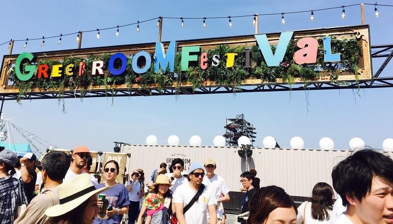 Greenroom Festival Tickets