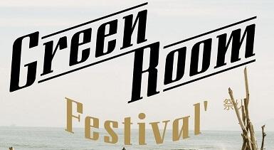 Greenroom-Festival
