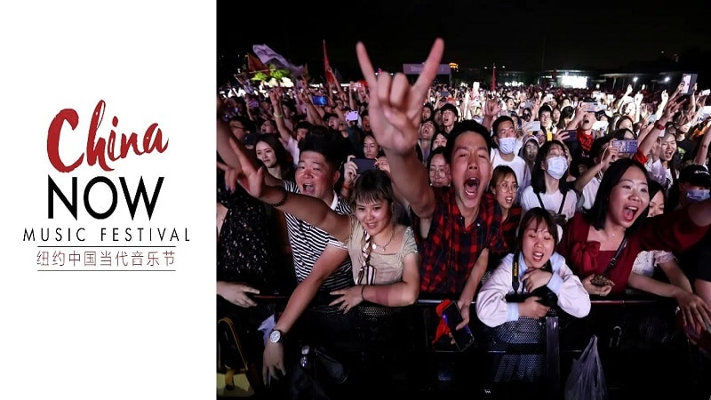 China Now Music Festival Tickets Cheap