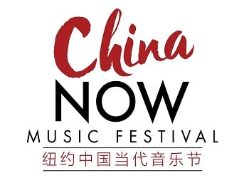 China Now Music Festival Tickets